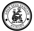 Amar Seva Sangam Logo