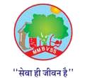 Apna Ghar Ashram, Bharatpur Logo