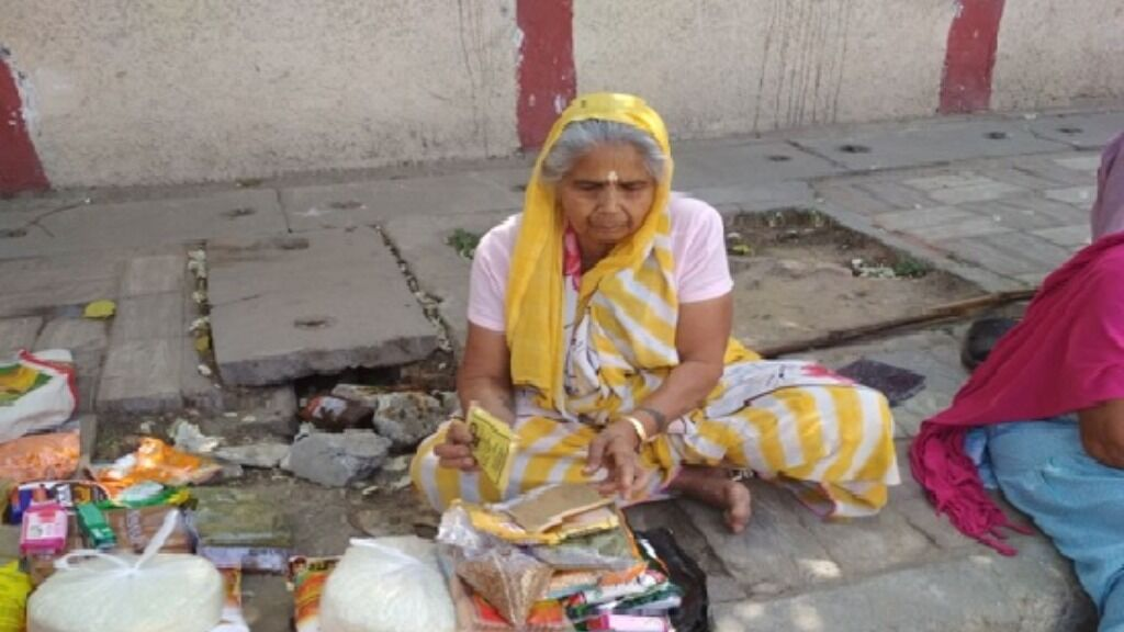 Support poor elderly citizens with monthly rations and toiletries