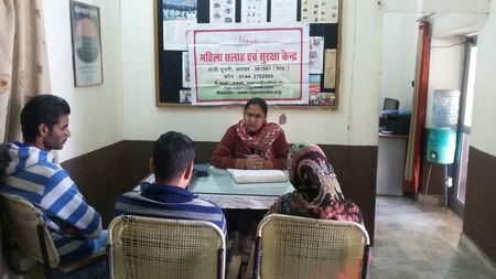 Help provide counseling to women
