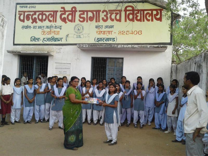 2020-08-05-NavBharatJagritiKendra_Educateagirlchildbysupportingherfees_2.jpg